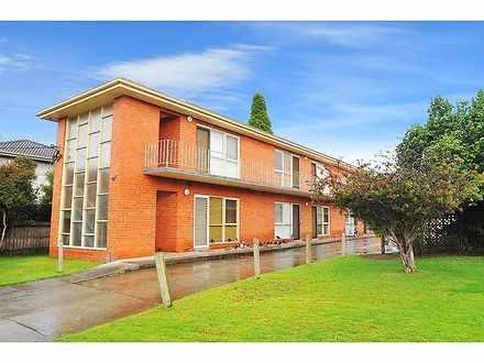 Apartment - 9/125 Grange Ro...