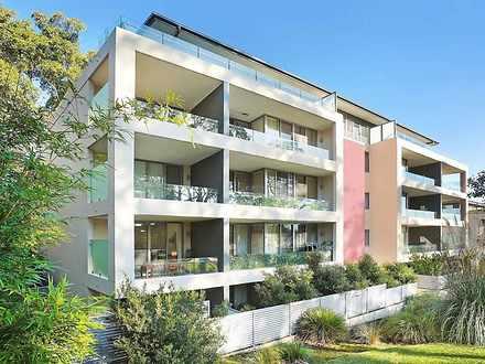 Apartment - A205/6 Dumaresq...