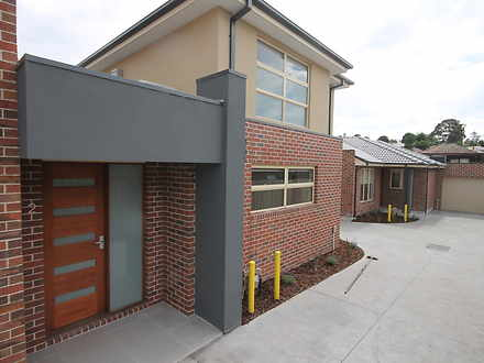 Townhouse - 2/44 Rathcown R...