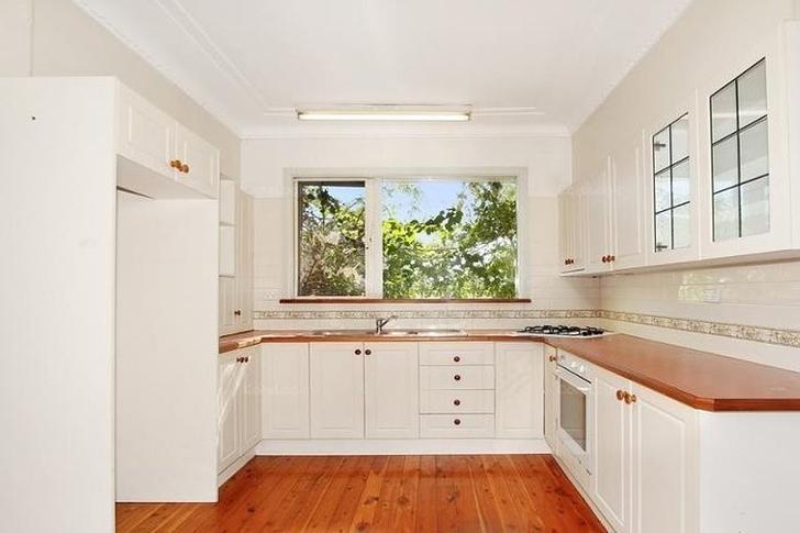 268 Flushcombe Road, Blacktown 2148, NSW House Photo