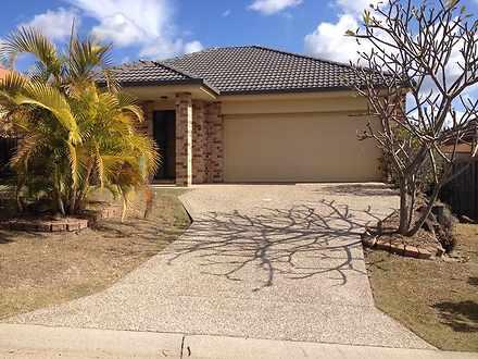 21 Ranier Crescent, Varsity Lakes 4227, QLD House Photo