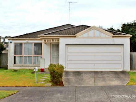 House - 2 Illawarra Close, ...