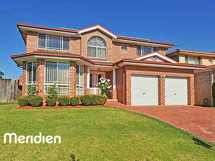 4 Hassett Place, Rouse Hill 2155, NSW House Photo