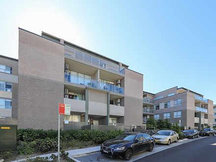 Apartment - BUILDING H, LEV...