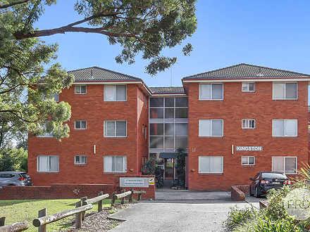 Apartment - 4/17 Thurlow St...