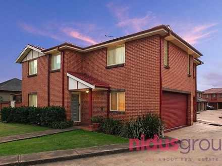 Townhouse - 1/66 Rooty Hill...