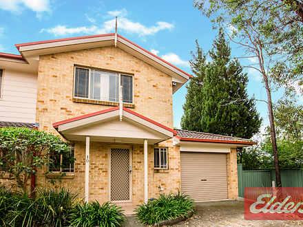 10/167-169 Targo Road, Girraween 2145, NSW Townhouse Photo