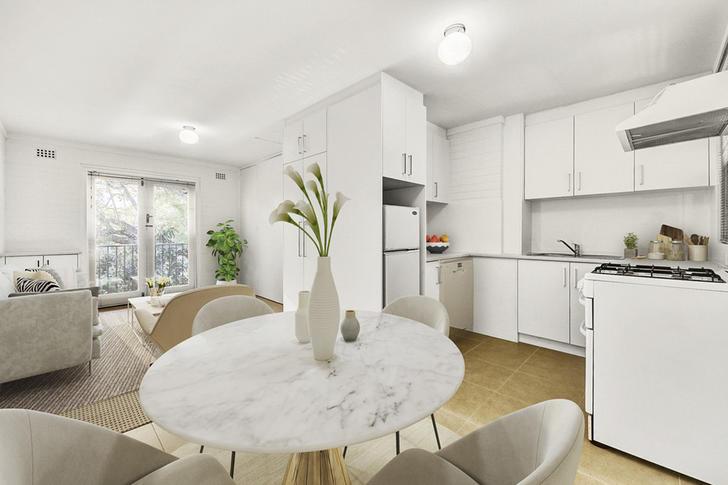 Apartment - 31/17-23 The Av...