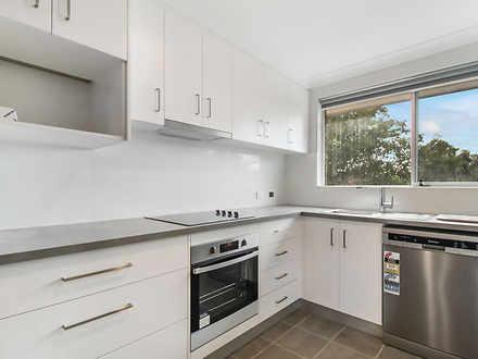 Apartment - 7/30 The Avenue...