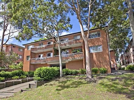 Apartment - 3/534 Church St...