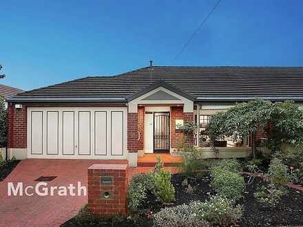 Townhouse - 2B Valley Road,...