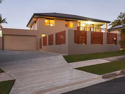 5 Wallaroo Way, Ashmore 4214, QLD House Photo
