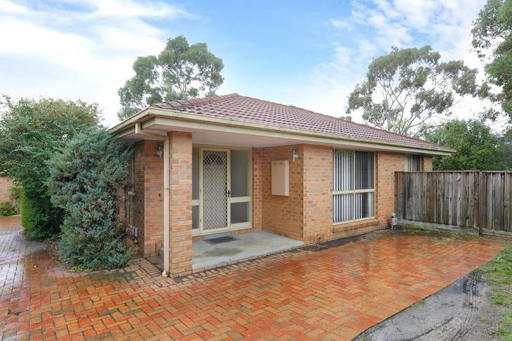 1/497 Waverley Road, Mount Waverley 3149, VIC Unit Photo