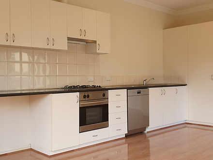 Apartment - 14/60 Wattletre...