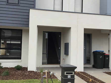 Townhouse - 12 Morialta Cir...