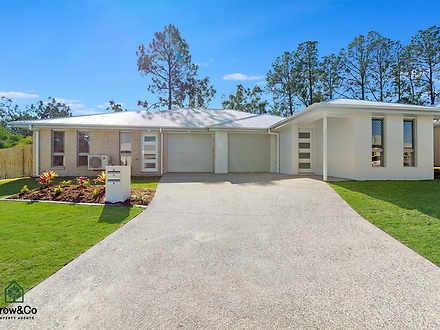 36A Beech Drive, Morayfield 4506, QLD House Photo