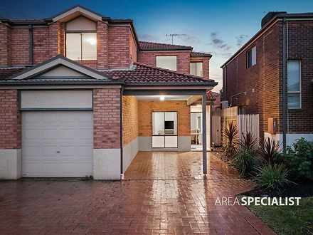 House - 7 Boronia Avenue, C...