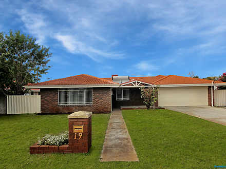 House - 19 Orberry Place, T...