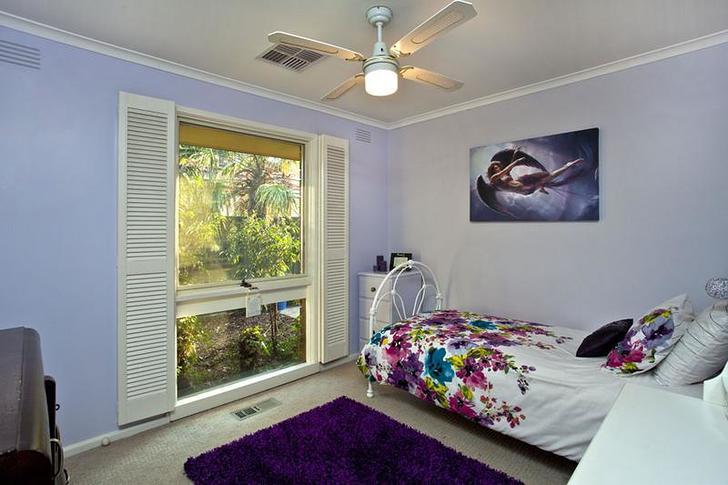 12 Wingara Avenue, Keilor East 3033, VIC House Photo