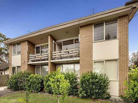 Apartment - 3/210 Arthur St...