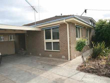2 Grove Road, Grovedale 3216, VIC House Photo