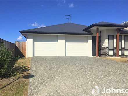 1/4 Oxenham Circuit, Augustine Heights 4300, QLD House Photo
