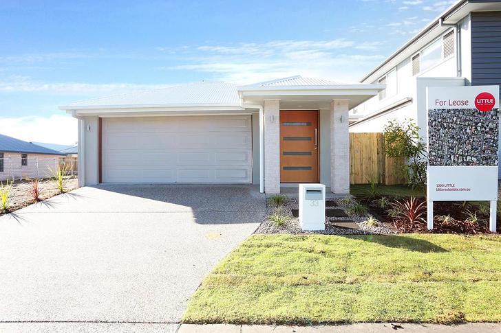 33 Talbot Drive, Greenbank 4124, QLD House Photo