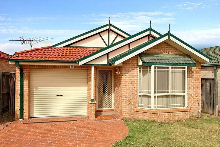 80 Aliberti Drive, Blacktown 2148, NSW House Photo