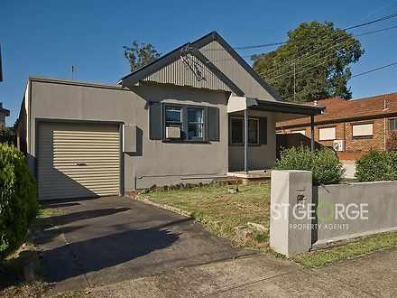 House - Peakhurst 2210, NSW