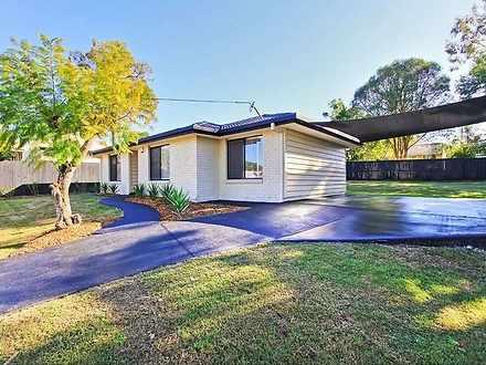 59 Sunscape Drive, Eagleby 4207, QLD House Photo