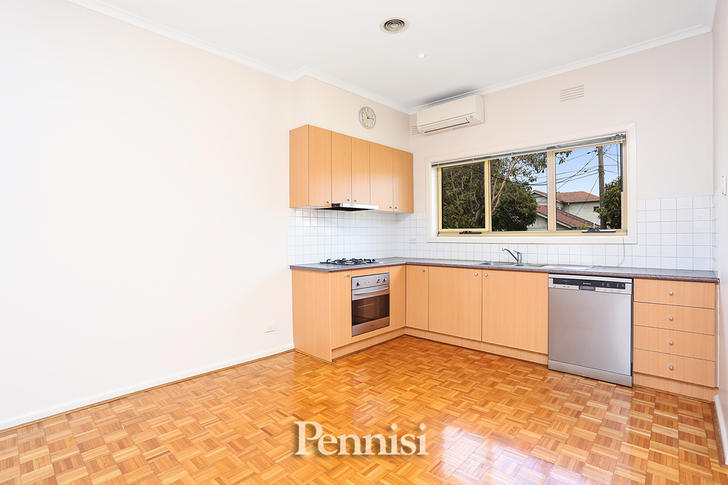 1/12 Forrester Street, Essendon 3040, VIC Unit Photo