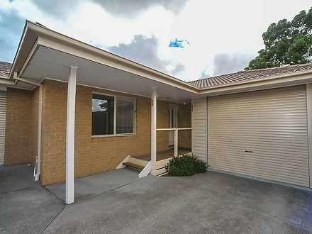 2/366 Koornang Road, Carnegie 3163, VIC House Photo