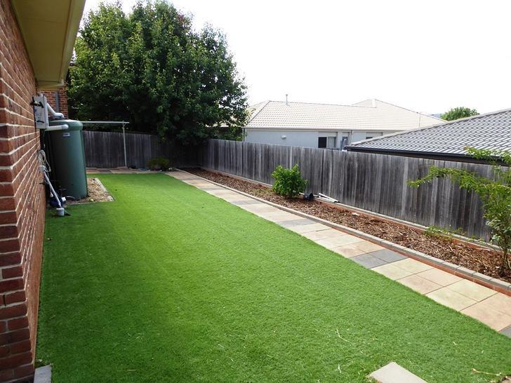 Back yard 1593850913 primary