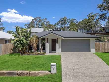 House - 5 Jarrah Way, Lands...