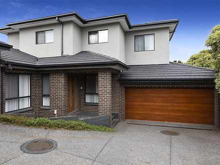 Townhouse - 2/38 Darbyshire...
