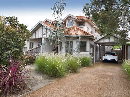 House - 6A Erindale Street,...