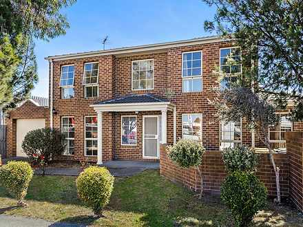 1/3 Neerim Grove, Hughesdale 3166, VIC Townhouse Photo