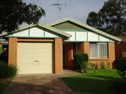 12 Bellwood Close, Werrington 2747, NSW House Photo