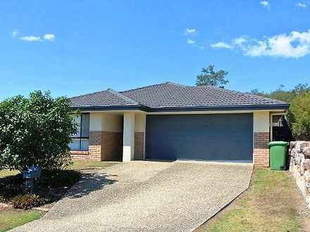 House - Holmview 4207, QLD