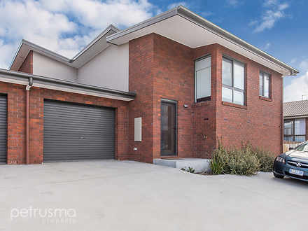 Townhouse - 2/6 Emmaline Co...