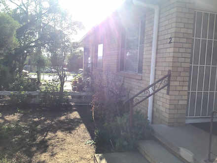 House - 2/295 Goonoo Goonoo...