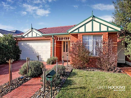 House - 4 Lake Eyre Place, ...