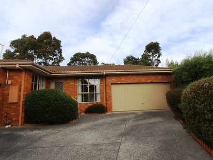 Unit - 2/9 Athol Court, Bla...