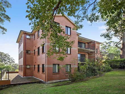 Apartment - 7/294-296 Penna...