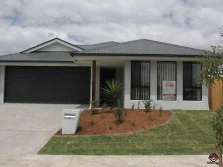 House - Yarrabilba 4207, QLD