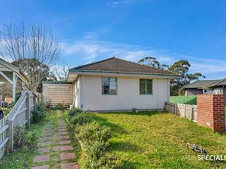 21 Tarata Drive, Doveton 3177, VIC Unit Photo