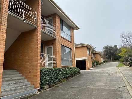 Apartment - 3/9 Rotherwood ...