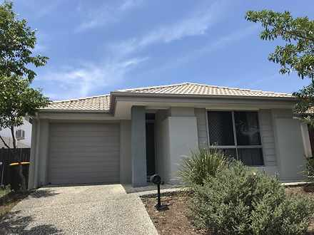 12 Hartley Crescent, North Lakes 4509, QLD House Photo