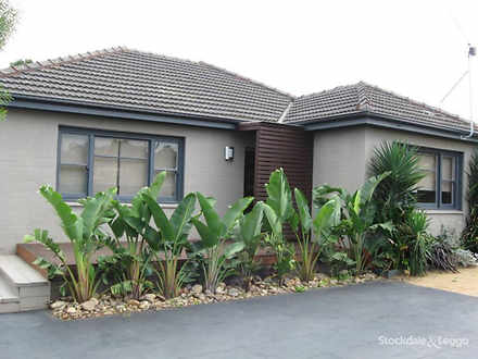 667 South Road, Bentleigh East 3165, VIC House Photo
