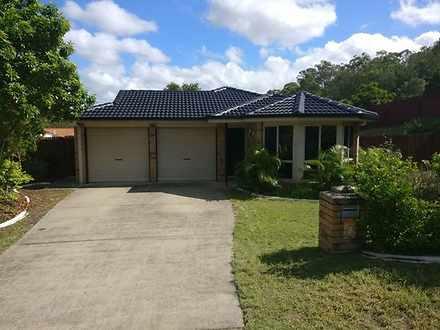 7 Weka Street, Oxenford 4210, QLD House Photo